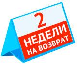 Описание: https://davkeramika.ru/images/companies/1/pages/refund_2week.jpg